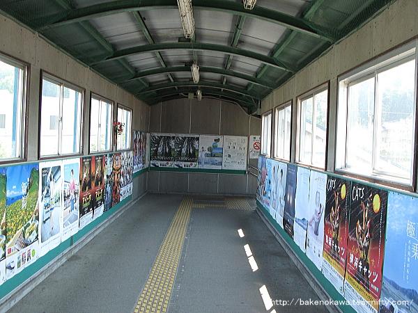 小千谷駅の跨線橋