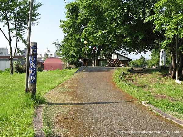 西小千谷駅跡の「ぽっぽの里公園」その2