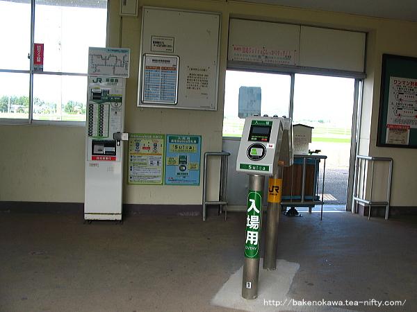 新関駅駅舎内部その1