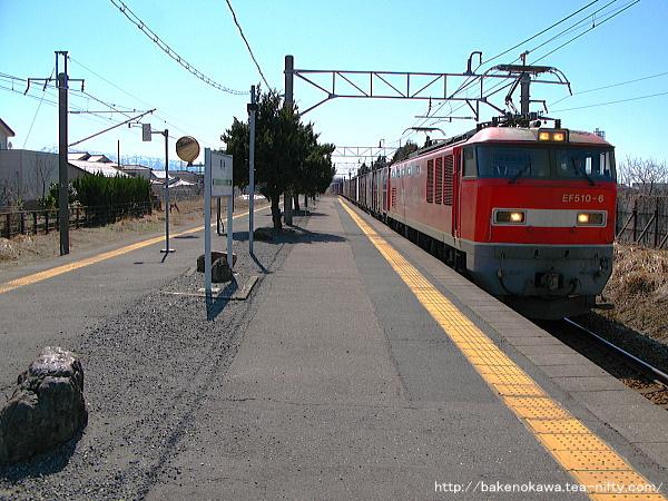 加治駅を通過するEF510形電気機関車牽引の貨物列車