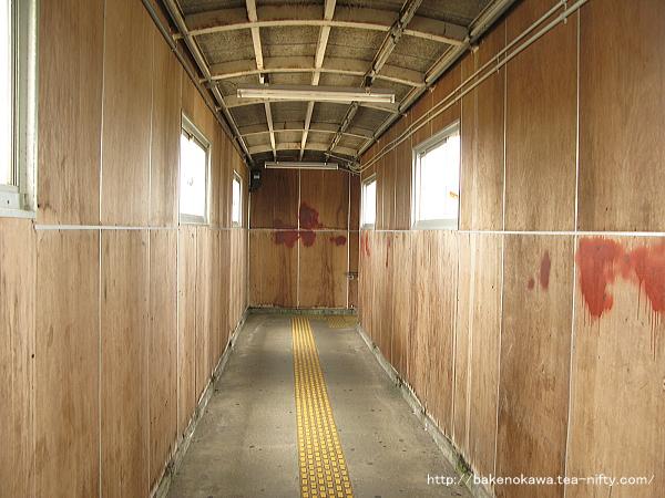 越後曽根駅の跨線橋