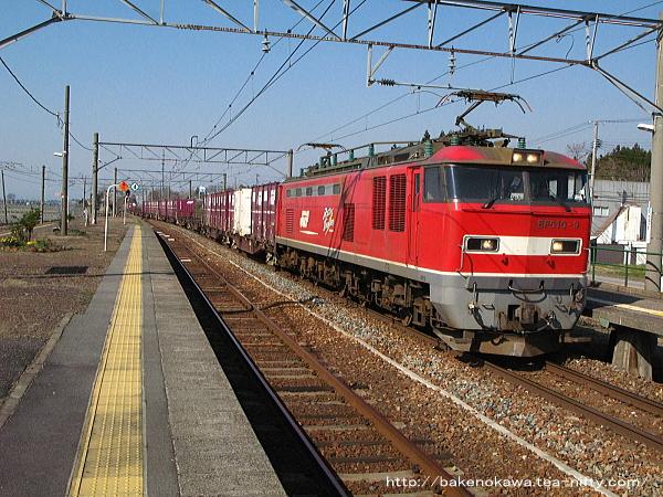 金塚駅を通過するEF510形電気機関車牽引の貨物列車
