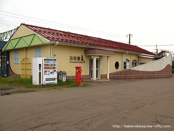 リニューアル後の潟町駅駅舎
