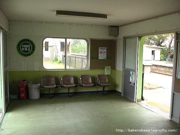 上下浜駅駅舎内部その2