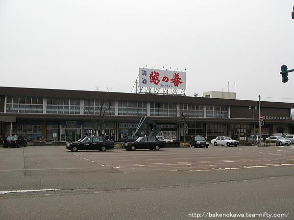 リニューアル前の柏崎駅駅舎その1