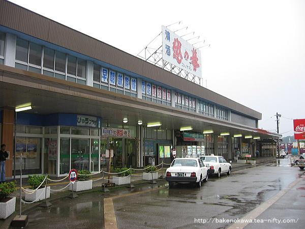 リニューアル前の柏崎駅駅舎その2