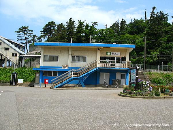 鯨波駅駅舎