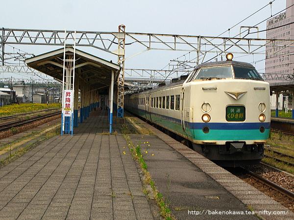 柏崎駅を出発する485系電車快速「くびき野」