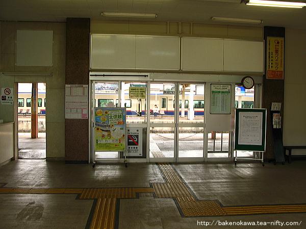 新井駅駅舎内部その4