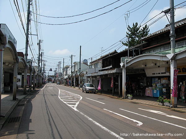 旧水原町中心商店街の様子