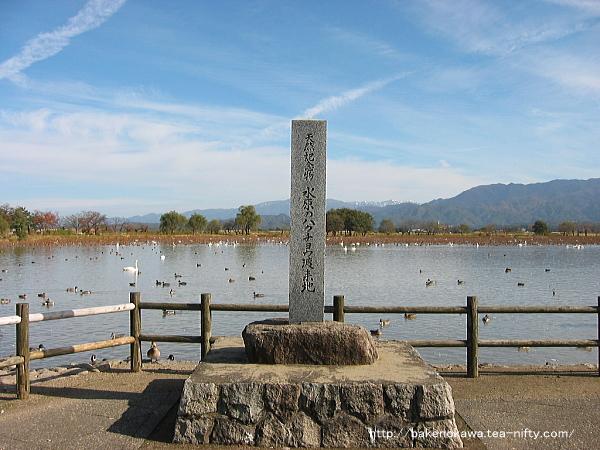 瓢湖の記念碑