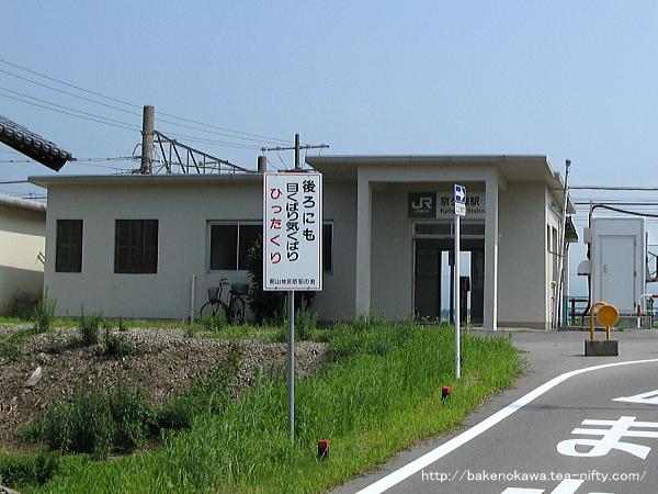 京ヶ瀬駅の駅舎その一