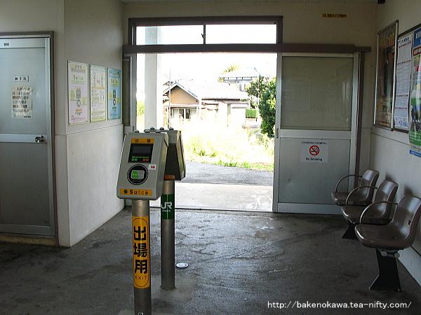 京ヶ瀬駅駅舎内部の様子その二