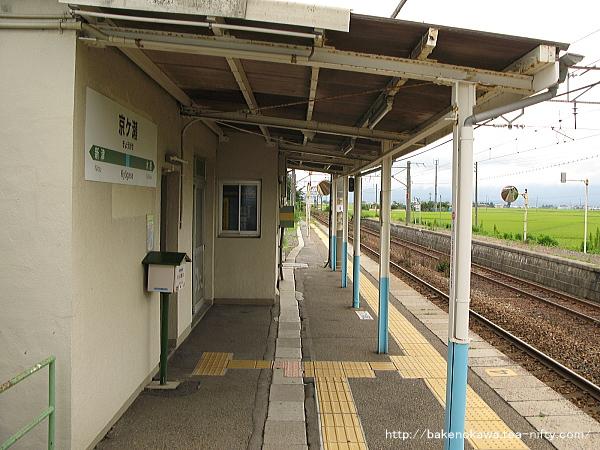 京ヶ瀬駅の1番ホームその三