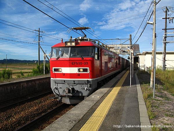 京ヶ瀬駅を通過するEF510形電気機関車牽引の貨物列車