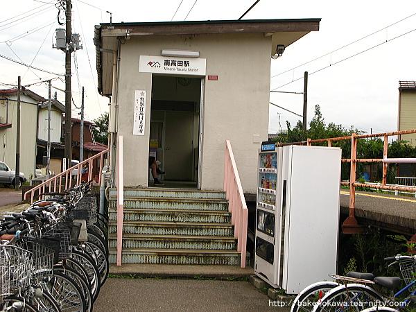 南高田駅駅舎その三