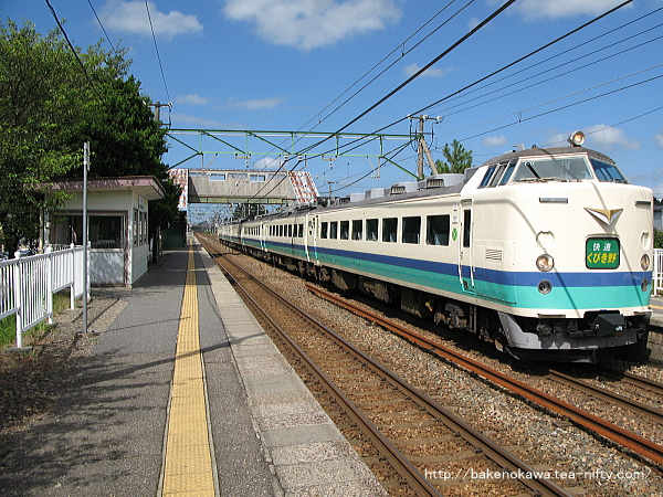 古津駅を通過する485系電車快速「くびき野」