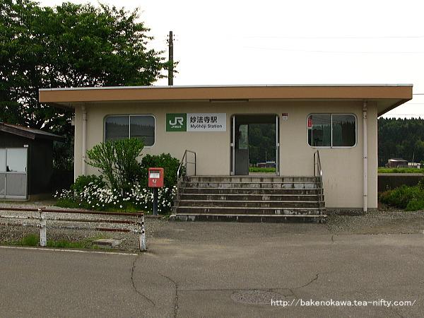 妙法寺駅駅舎その2