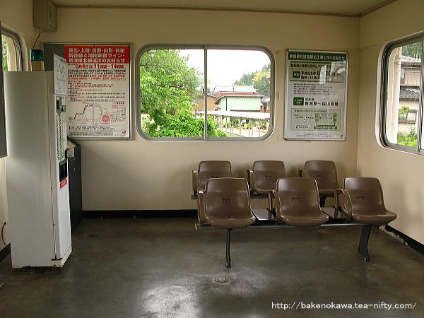 妙法寺駅駅舎内部その2