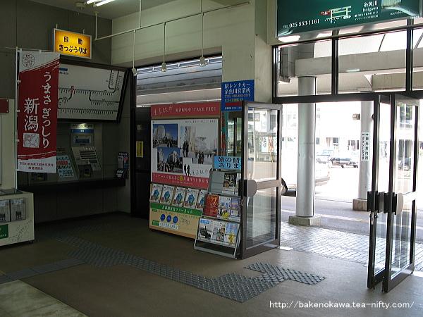 糸魚川駅旧駅舎内部その3