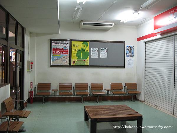 旧駅舎時代の待合室