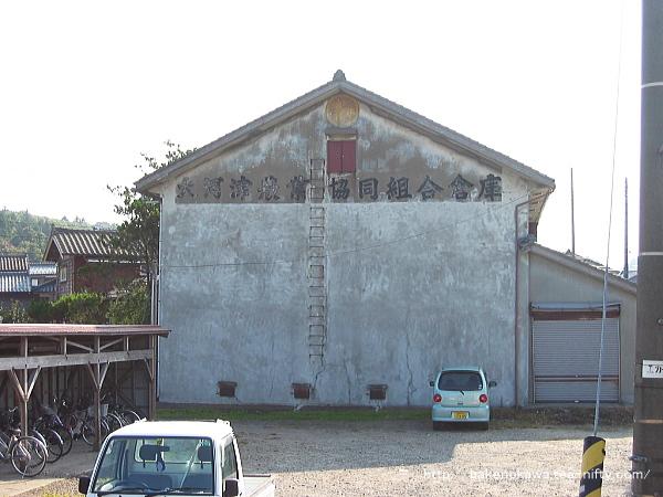 大河津農協の倉庫