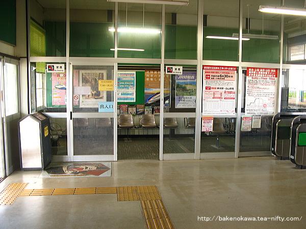 三条駅駅舎内部その3