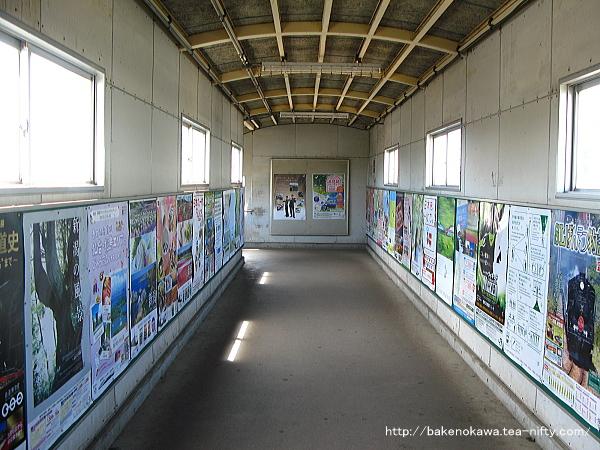 三条駅の跨線橋