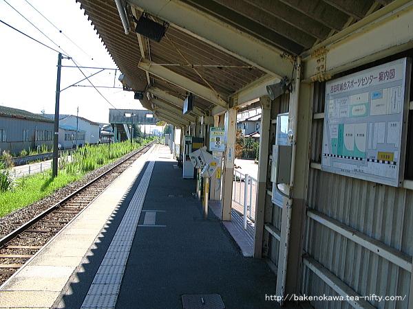 北吉田駅のホームその2