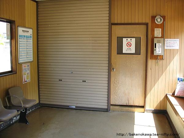 間島駅駅舎内部の様子その一