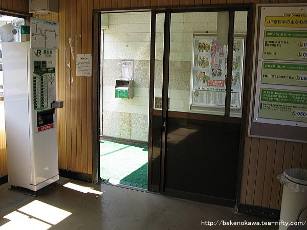 間島駅駅舎内部の様子その二