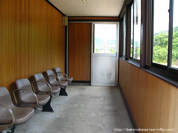待合室の内部