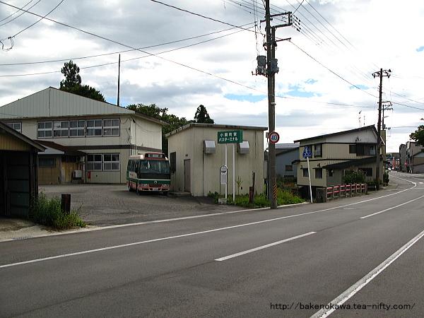 小国町営バスターミナル