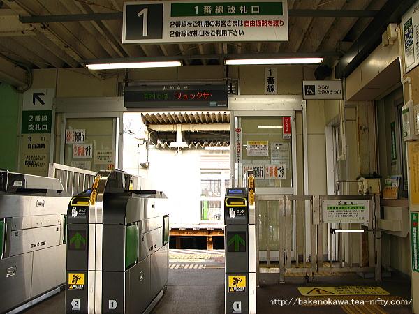早通駅南口の自動改札機