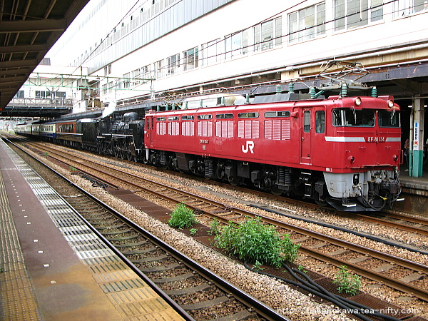 蒸気機関車とEF81形電気機関車