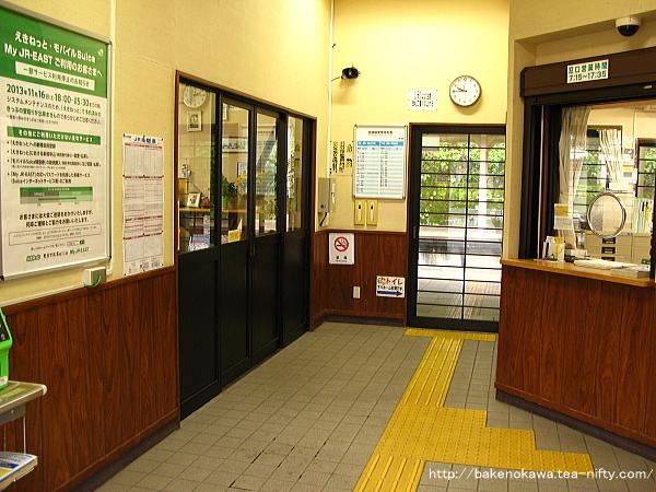 塚山駅駅舎内部その1