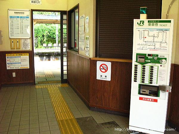 塚山駅駅舎内部その2