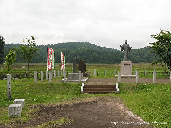 三波春夫先生を記念する公園と銅像