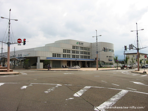 JR東日本時代の直江津駅駅舎北口