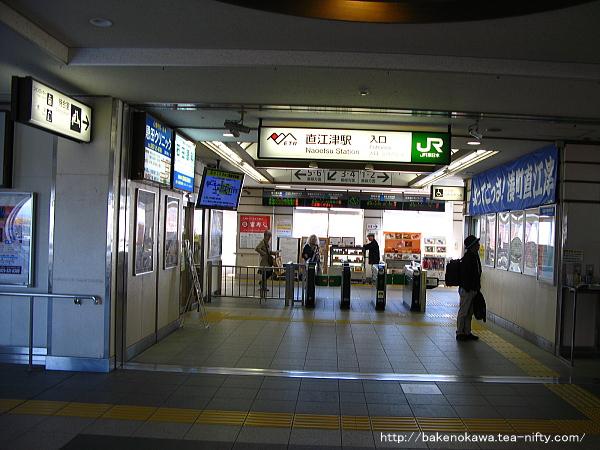 直江津駅駅舎内部その1