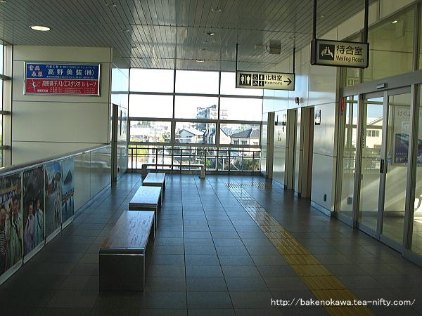 関屋駅橋上駅舎内部その3