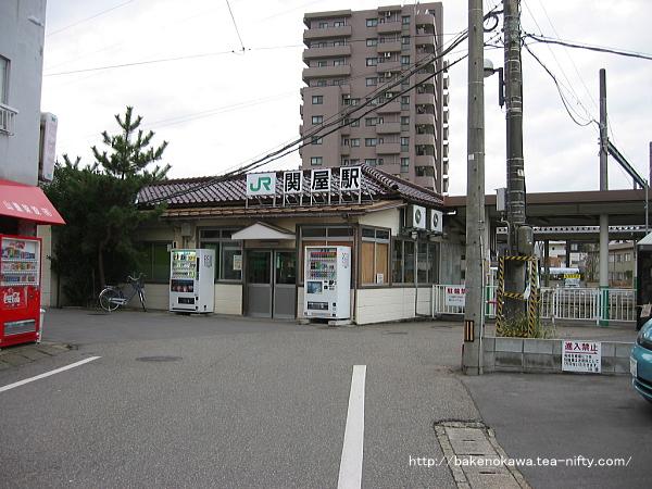 関屋駅の旧駅舎