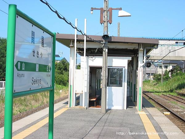 関屋駅の旧構内その1