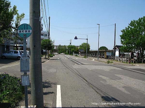 「坂町駅前」バス停