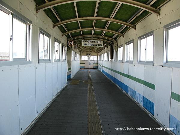 坂町駅跨線橋