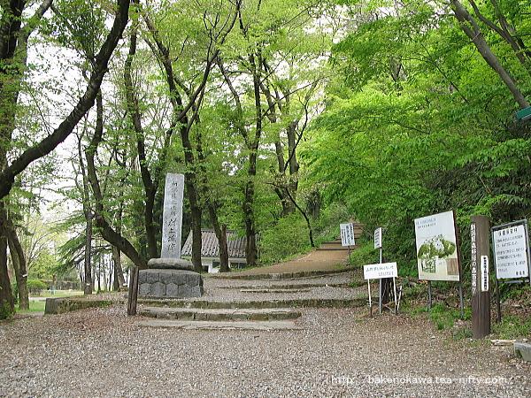 「村上城跡」の登り口