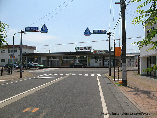 五泉駅駅舎その2