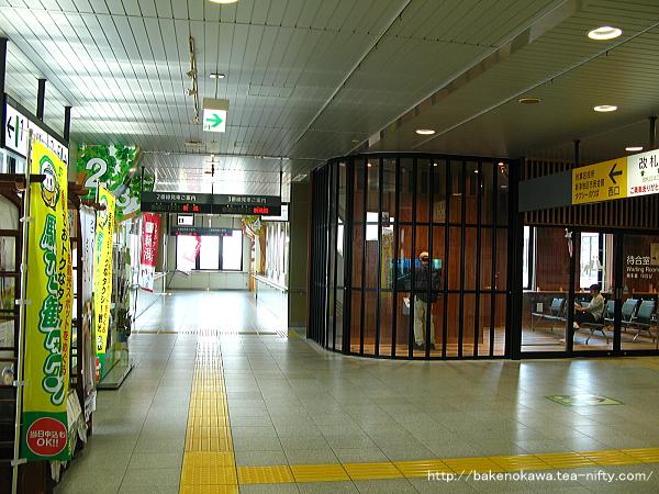 新津駅橋上駅舎の内部その2
