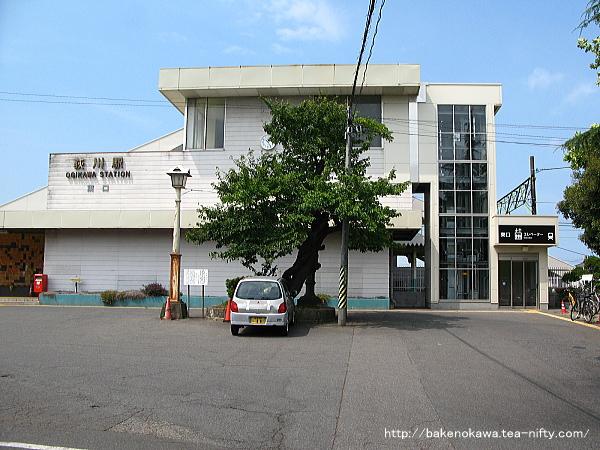 荻川駅橋上駅舎東口