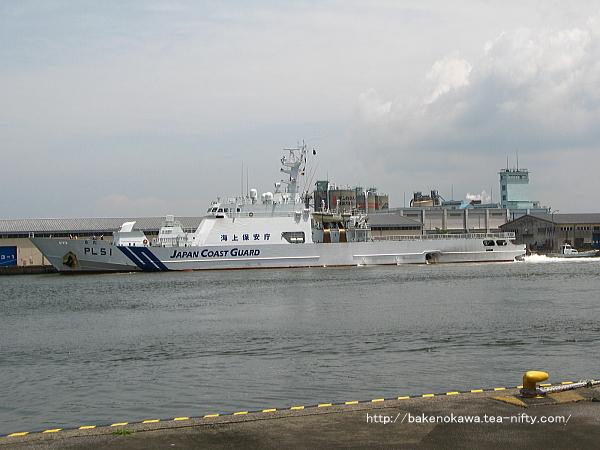 海上保安庁の巡視船「ひだ」その2
